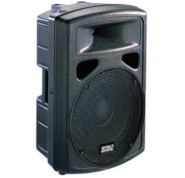 soundking-fp208